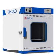 Vacuum Oven XFL050